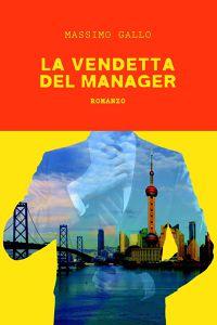 La vendetta del manager