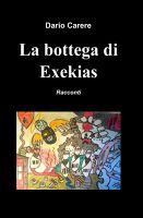 La bottega di Exekias