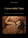 copertina L'anno della Tigre