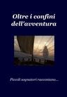 copertina di Oltre i confini dell'avventura
