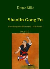 Shaolin Gong Fu