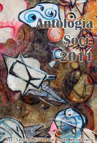 Antologia dei soci