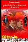 copertina OLTRE LA TRANSIBERIANA