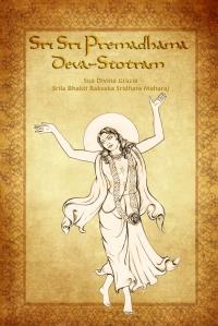 Sri Premadhama deva-stotram
