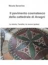 Il pavimento cosmatesco della cattedrale di Anagni