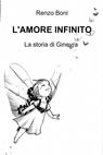 L'AMORE INFINITO