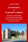 la venexiana e la grande congiura