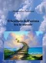 Il Sentiero dell'anima tra le nuvole