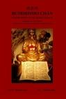 BUDDHISMO CHAN