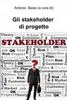 copertina Gli stakeholder di progetto