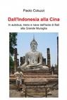 copertina di Dall'Indonesia alla Cina
