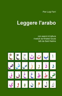 Leggere l'arabo