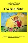 copertina I colori di Sofia