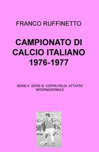 CAMPIONATO DI CALCIO ITALIANO 1976-1977