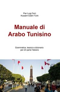 Manuale di Arabo Tunisino