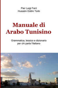 Manuale di Arabo Tunisino