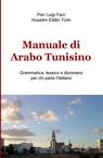 copertina Manuale di Arabo Tunisino