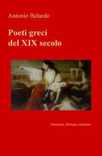 Poeti greci del XIX secolo