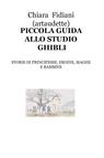 copertina PICCOLA GUIDA ALLO STUDIO...