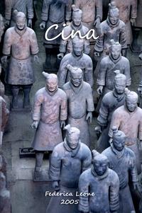 Cina 2005