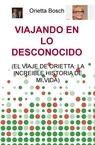 copertina VIAJANDO EN LO DESCONOCIDO