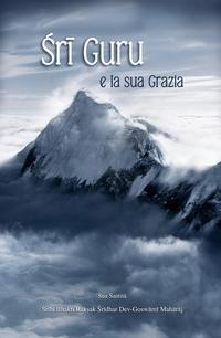 Sri Guru e la sua Grazia