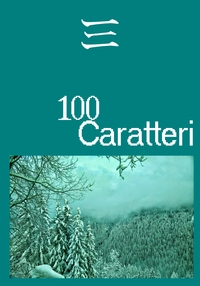 100 Caratteri