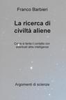 La ricerca di civiltà aliene