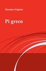 copertina Pi greco