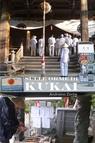 copertina Sulle orme di Kukai