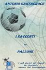 """copertina """"I racconti del pallone"""""""