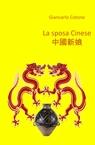 copertina La sposa Cinese