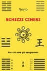 copertina SCHIZZI CINESI
