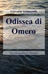 copertina Odissea di Omero