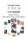 copertina I 12 animali