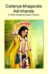 copertina di Sri Chaitanya-bhagavata – A...