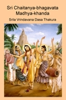 copertina Sri Chaitanya-bhagavata – M...