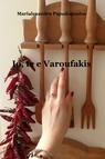 copertina Io, te e Varoufakis