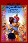 copertina Sri Brihad Bhagavatamrita