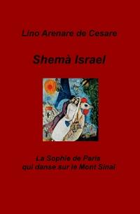 Shemà Israel