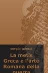 copertina La metis Greca e l'arte R...
