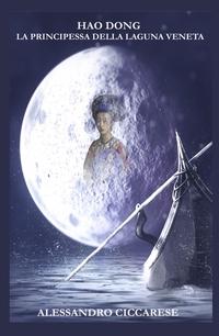 Hao Dong: la principessa della Laguna Veneta
