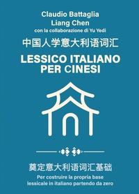Lessico Italiano per Cinesi – 中国人学意大利语词汇