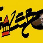 Gazebo, si parla di Mafia Capitale e immigrazione con Roberto Saviano