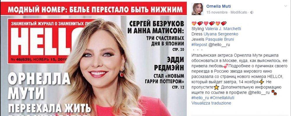 Ornella Muti si trasferisce a vivere in Russia per amore