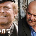 Arigatou Don Matteo e Montalbano, la fiction Rai parla giapponese