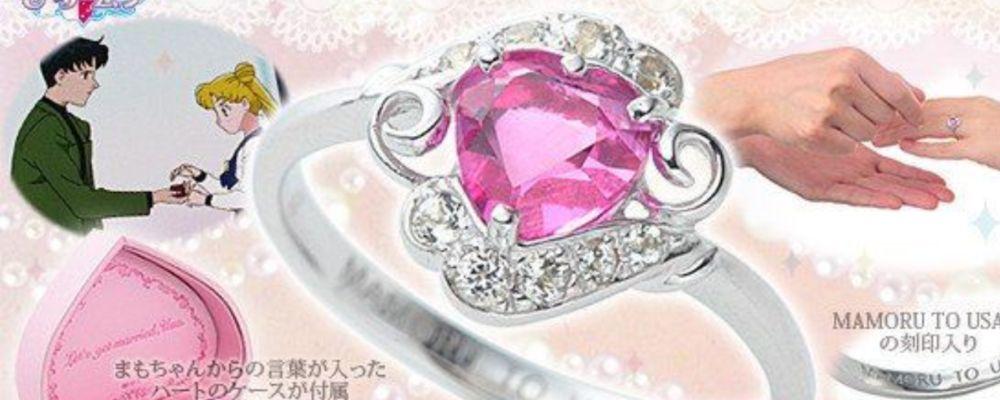 Sailor Moon, in vendita l'anello di fidanzamento che Marzio regala a Bunny