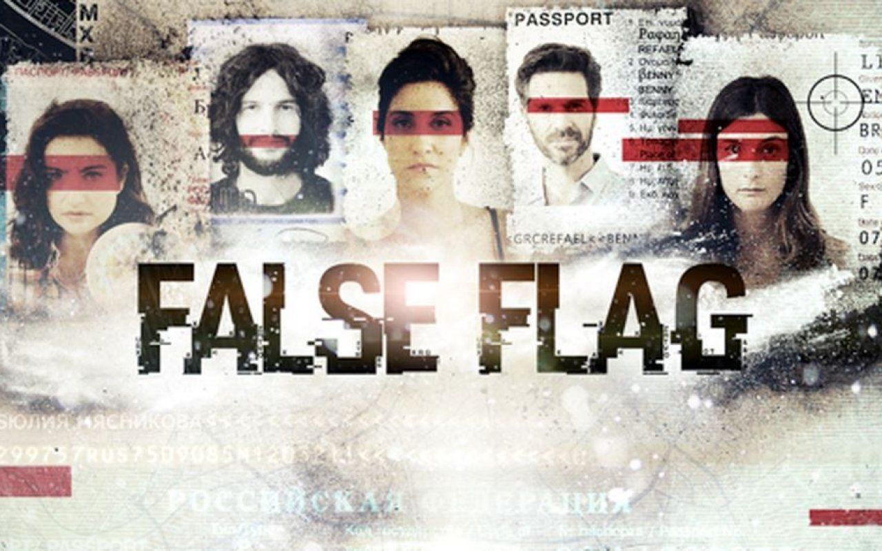 False Flag stagione 2, al via il super thriller israeliano