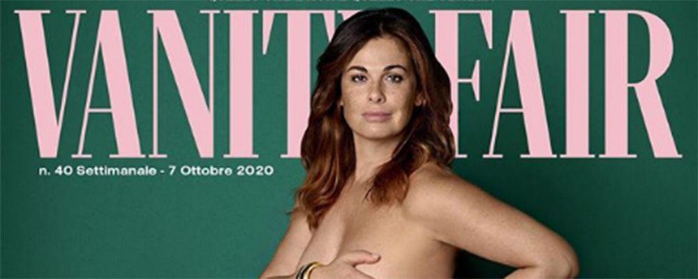 """Vanessa Incontrada nuda per Vanity Fair: """"Nessuno mi può giudicare"""""""