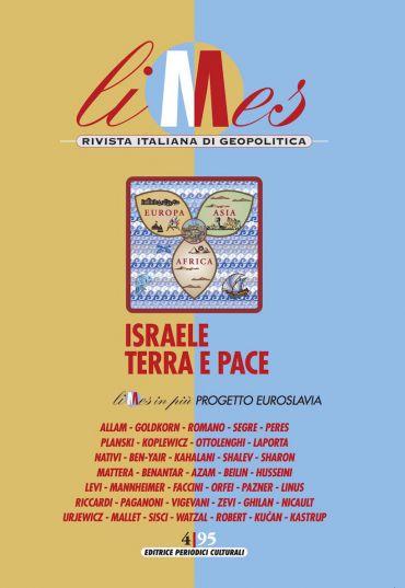 cover_israele_495